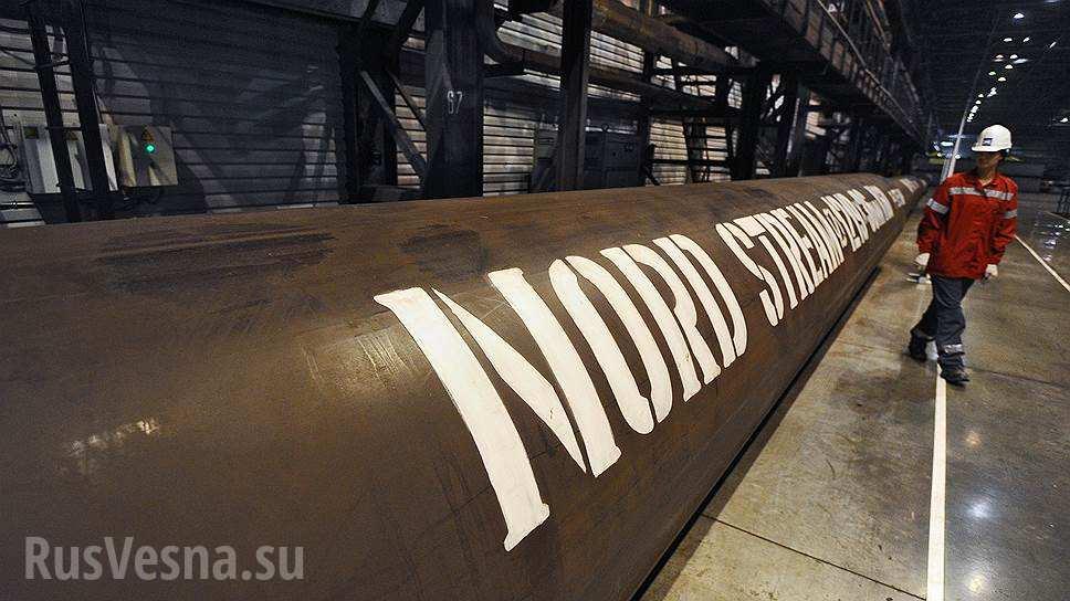 Балтийский газопровод России…