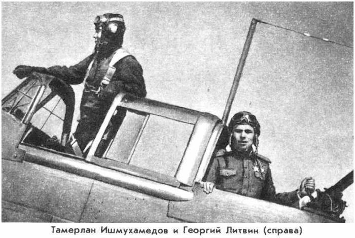 """""""Воздушным стрелком Ил-2 я стал совершенно случайно..."""""""