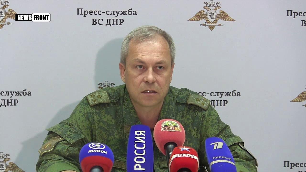Украинские силовики обстреливают ДНР из всех видов оружия, есть жертвы