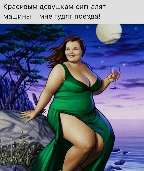 Картинки с надписью я толстая, кристиночка
