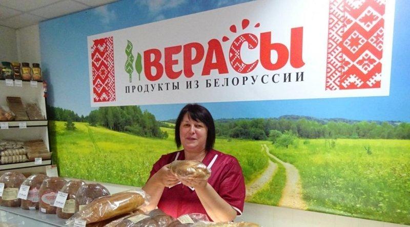 Как пенсионеры лишились бесплатного хлеба