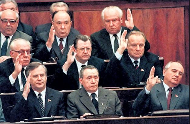 «30 лет реформ» власть,общество,россияне