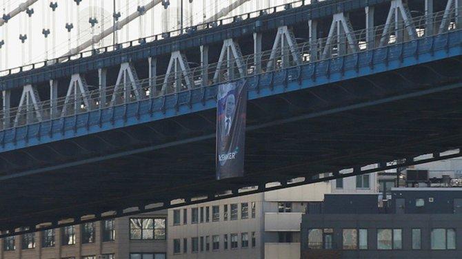 Баннер в Нью-Йорке, письмо и…