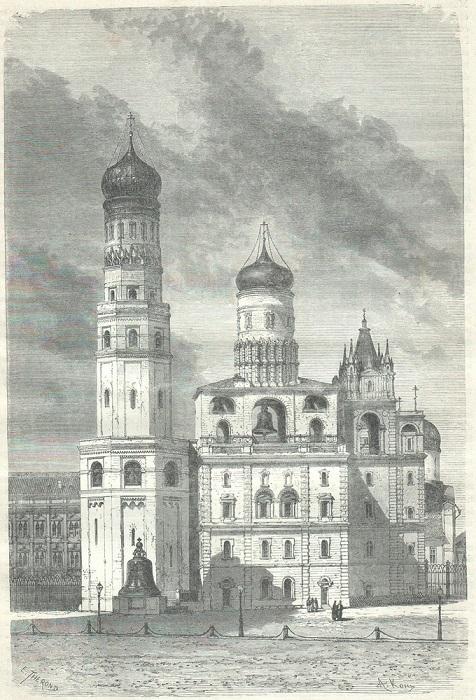 Церковь-колокольня, расположенная на Соборной площади Московского Кремля.