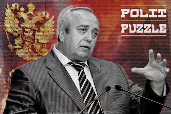 Клинцевич: Россия может стать мировым центром «мягкой силы» на фоне истерии США…