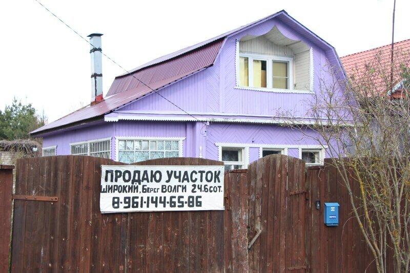 Настоящая Россия: деревня Городня, Тверская область деревни,Россия,Тверь