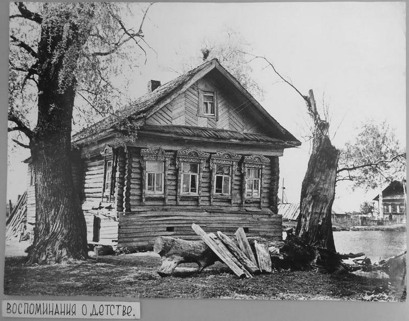 Снимки 1960-70-х годов фотографа-этнографа Георгия Аргиропуло 53