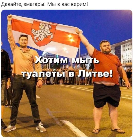 """""""МАЗ, прощай, прощай, БелАЗ, здравствуй, польский унитаз!"""""""