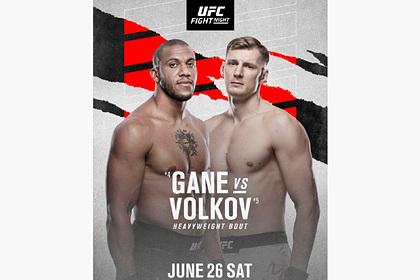 UFC объявил новый бой россиянина Волкова