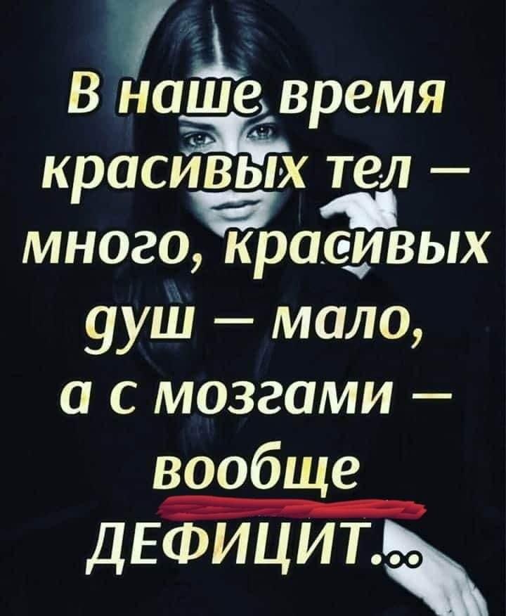 Знак, замеченный у попрошайки на одной из улиц Москвы... Весёлые,прикольные и забавные фотки и картинки,А так же анекдоты и приятное общение