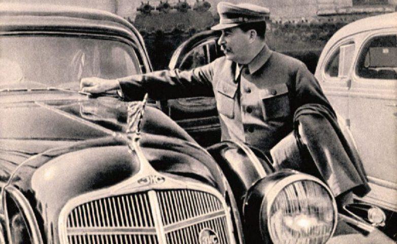 История о том, как товарищ Сталин попал в  автоаварию. Сталинград . 1943 г