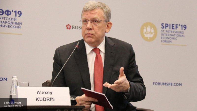 Кудрин назвал субсидии действующим инструментом для борьбы с бедностью