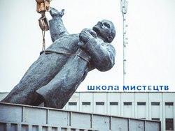 Закон бумеранга. Сколько времени бандеровская Украина продержится после сноса памятников Ленину?