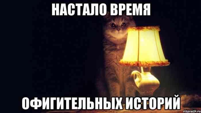 Помощник.© МариПяткина (сказка для взрослых, знаков много. Публикуется по просьбе)