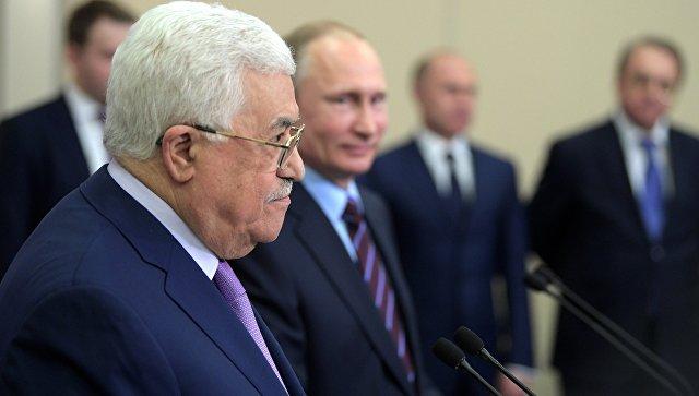 Мы отказываемся в каком-либо виде сотрудничать с американцами — Аббас