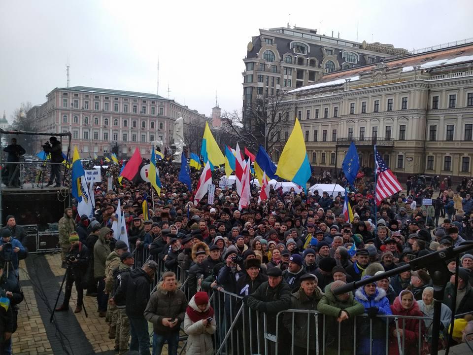 Сторонники Саакашвили: во вс…
