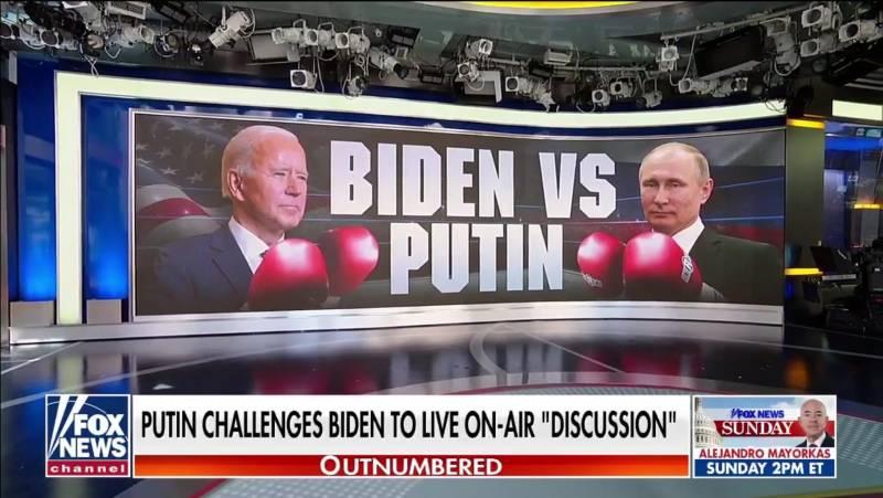 Fox News: Байден заставил Путина открыто смеяться над США Новости