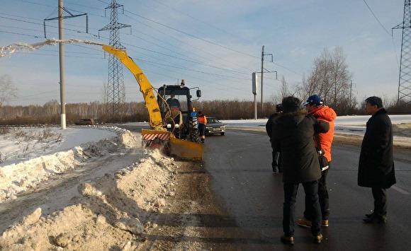 Репортаж про уборку снега в Челябинске побил рейтинги сериалов в Южной Корее