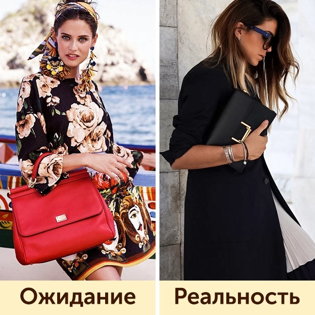 Рушим стереотипы — как на самом деле одеваются девушки в разных странах мира