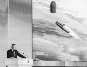 Зачем Путин шокирует Запад новым русским оружием