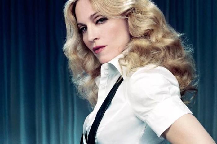 Мадонна охраняет даже свой биоматериал.