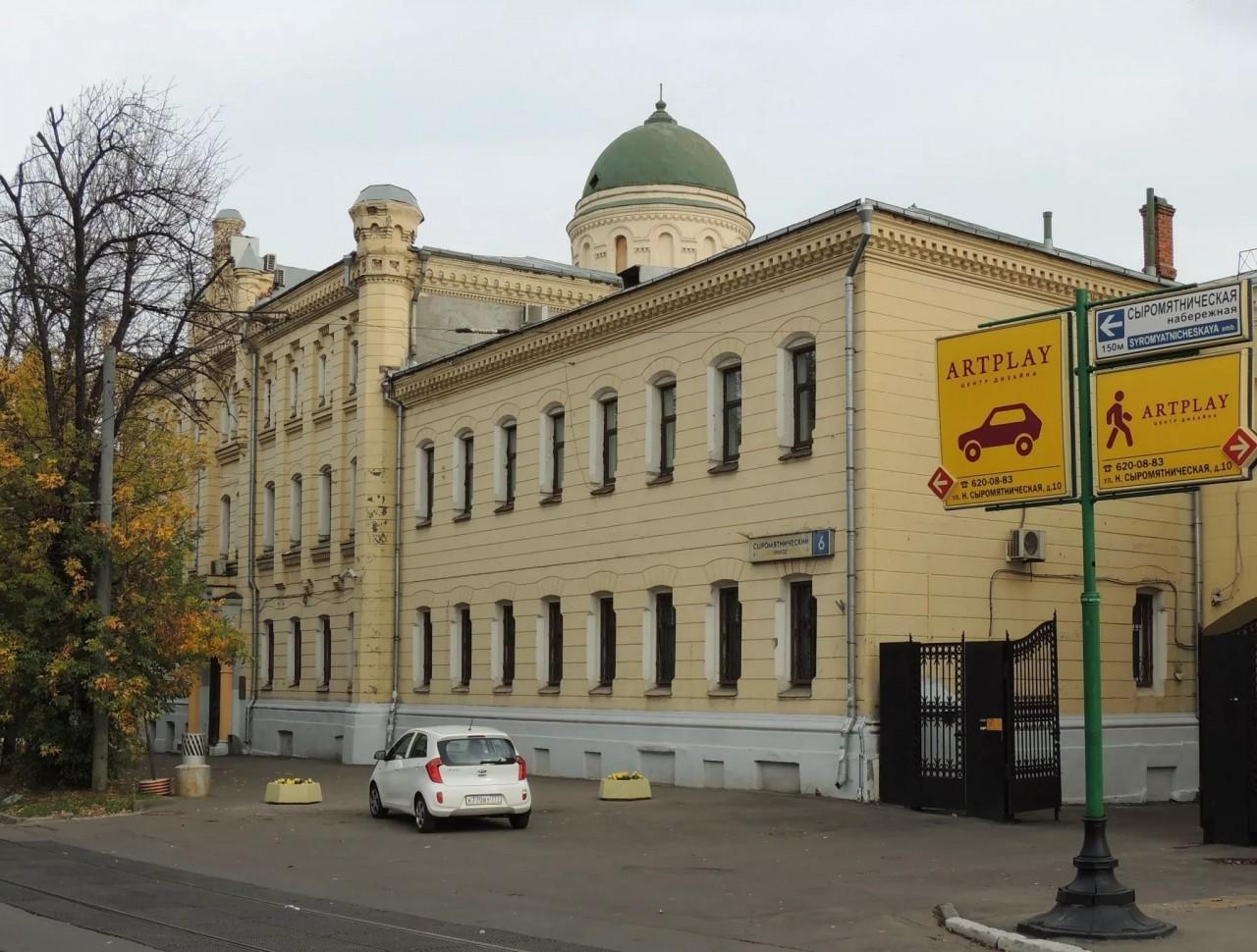 Москва тогда и сейчас интересное, москва, старые фото, фото