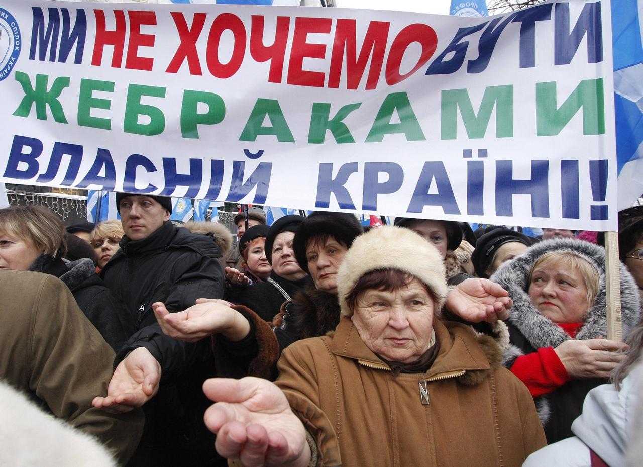 Фотожабы на известных людей украины