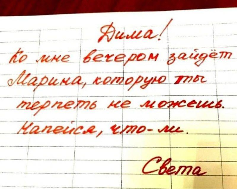 Ну что, Петров, ничегошеньки-то ты не знаешь, в голове вакуум анекдоты,веселье,демотиваторы,приколы,смех,юмор