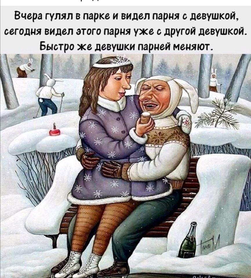 В минуту нежности жена спрашивает мужа:  — Коленька, ты же помнишь тот день... Весёлые,прикольные и забавные фотки и картинки,А так же анекдоты и приятное общение