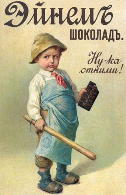 Вкус нашего детства  Истории пяти популярных советских конфет…
