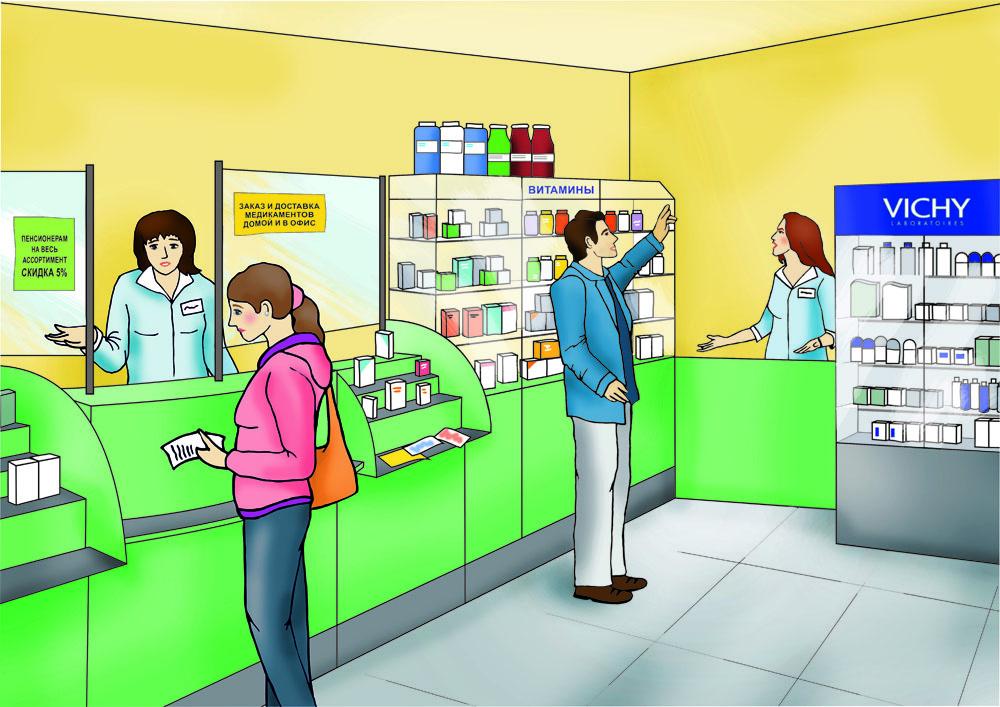 Картинки аптека мультяшная