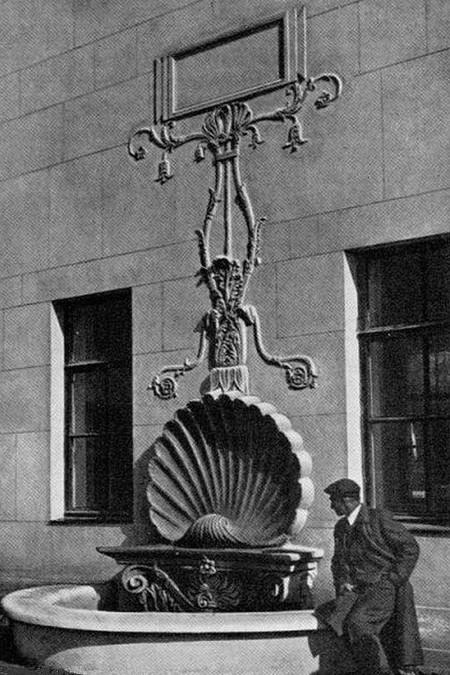 Фонтан на Яузском гидроузле. Фото 1940 года. интересное, москва, старые фото, фото