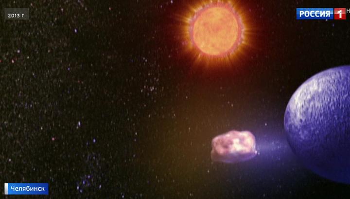 Лазер против астероида: наши ученые знают, как защитить Землю