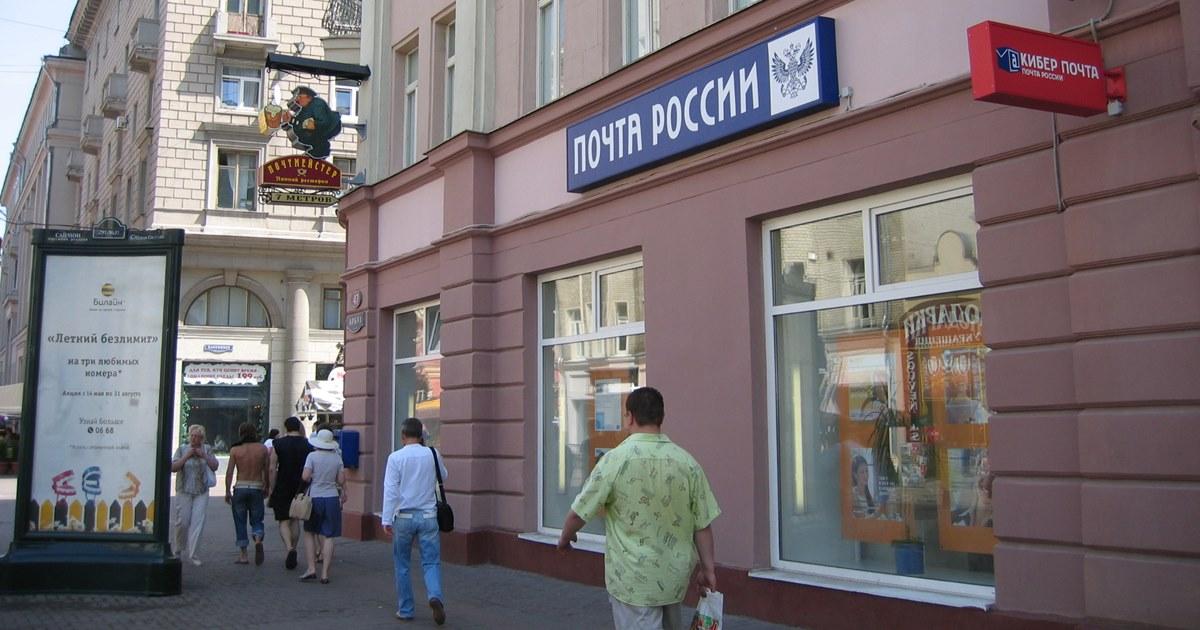 «Почта России» занялась продажей пива в отделениях