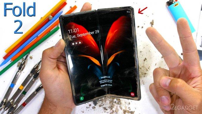 Смартфон Samsung Galaxy Z Fold 2 успешно прошел тестирование на прочность от Зака Нильсона видео,гаджеты,мобильные телефоны,наука,смартфоны,телефоны,техника,технологии,электроника