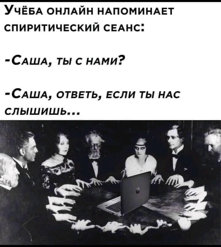 Во времена Союза у каждого министра был ядерный бункер и запас еды... Весёлые,прикольные и забавные фотки и картинки,А так же анекдоты и приятное общение