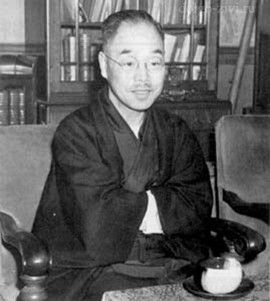 Кацудзо Ниши. Укрепление здоровья как вопрос жизни и смерти. Что нужно знать, чтобы стать здоровым жизнь,здоровье,нетрадиционная медицина,Япония