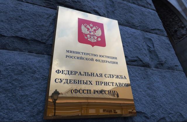 В России штрафы ГИБДД предложили списывать автоматически гибдд