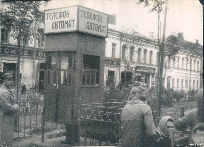 Телефонная будка, 1929 год, Ленинград история, события, фото