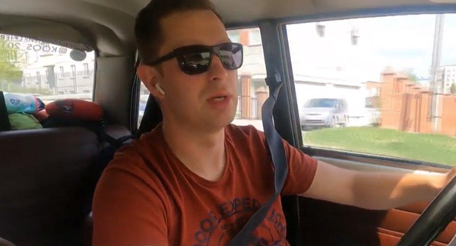 Житель России отправился в путешествие на 50-летнем ВАЗ-2101 Автомобили