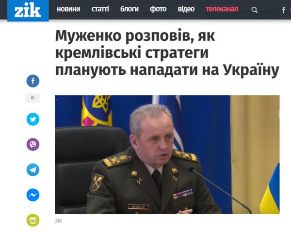 «Украина имеет очень большое преимущество перед агрессором»: Киев готовится к «вторжению» России с севера, востока и юга