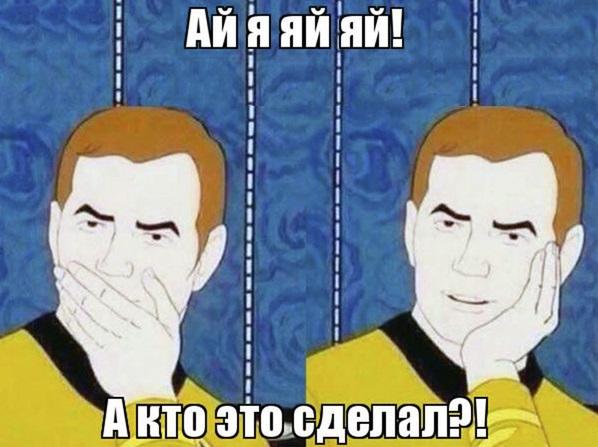 Пора  отменять стаканы с водой в эфире...Теперь Собчак облила Жириновского