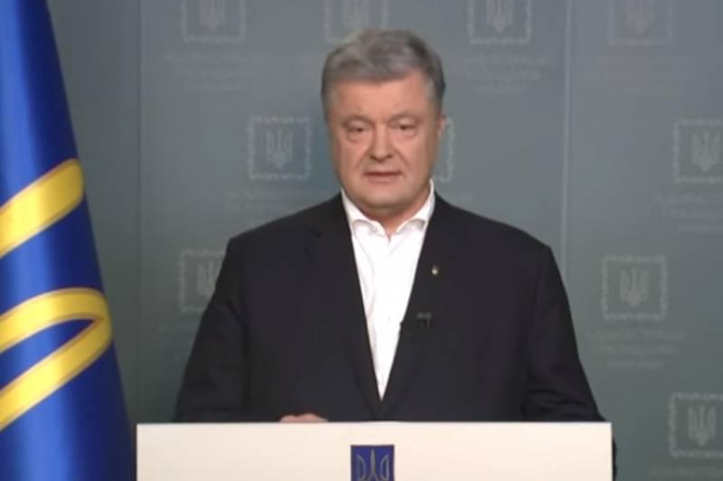 Против Порошенко заведено дело о государственной измене