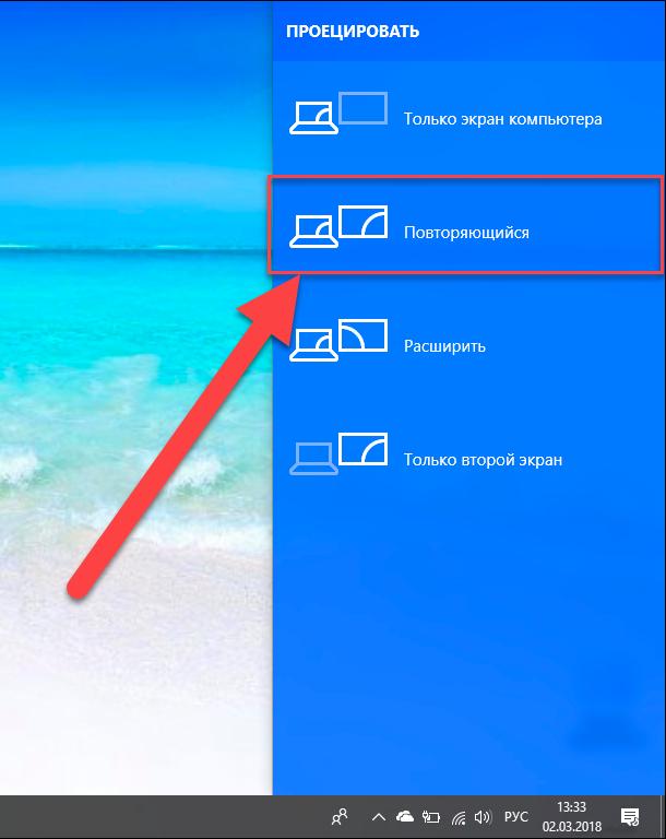 как очистить картинку с экрана