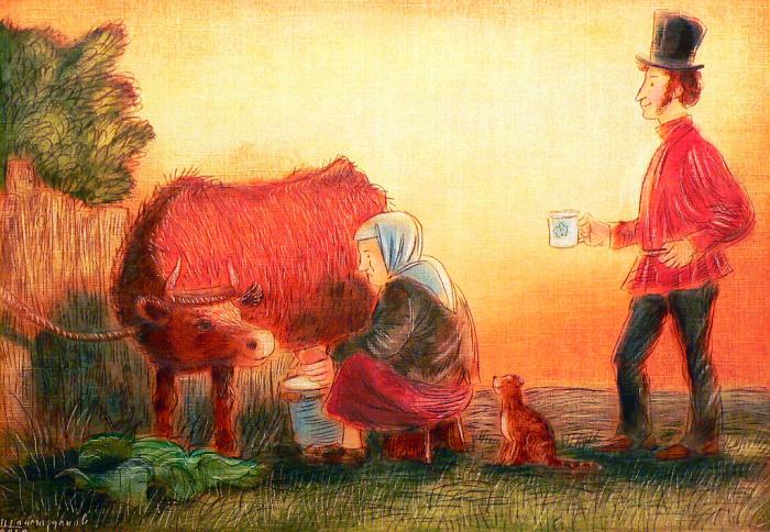 Кружка молока. Автор: Игорь Шаймарданов.