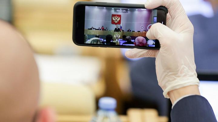 На кого работает Госдума России? Правильный ответ запрещён россия