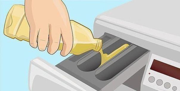 Просто долей уксус в стираль…