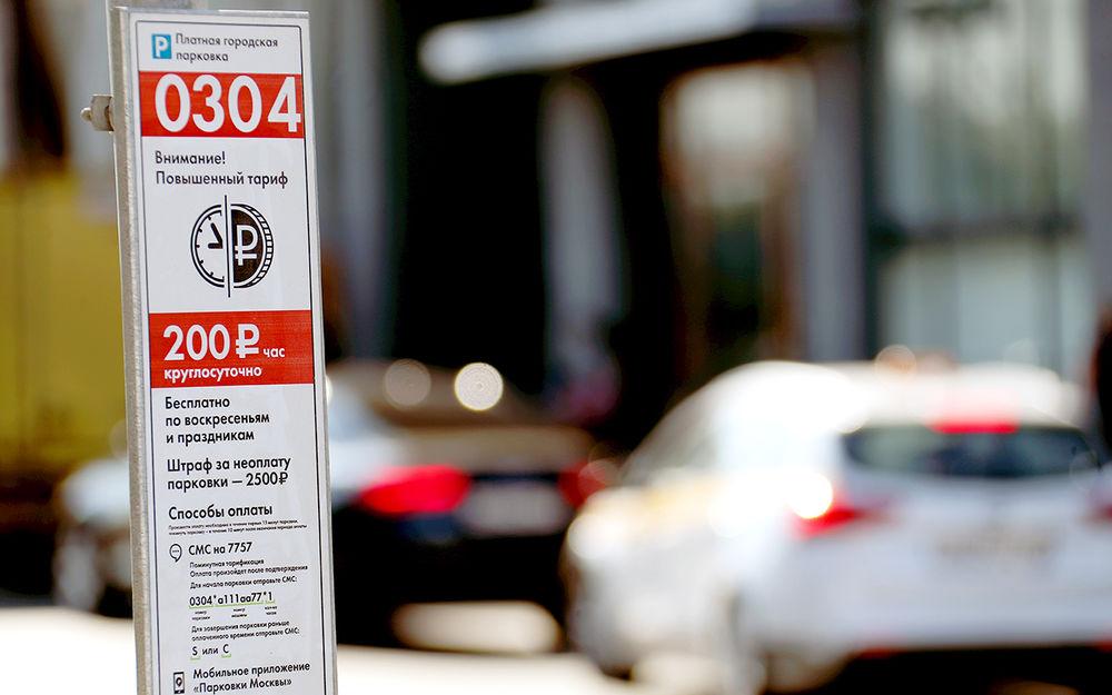 «Попросьбе жителей»— платные парковки вышли заМКАД