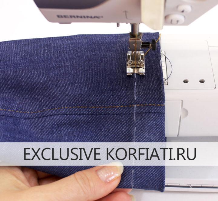 Подгиб припусков брюк на швейной машине