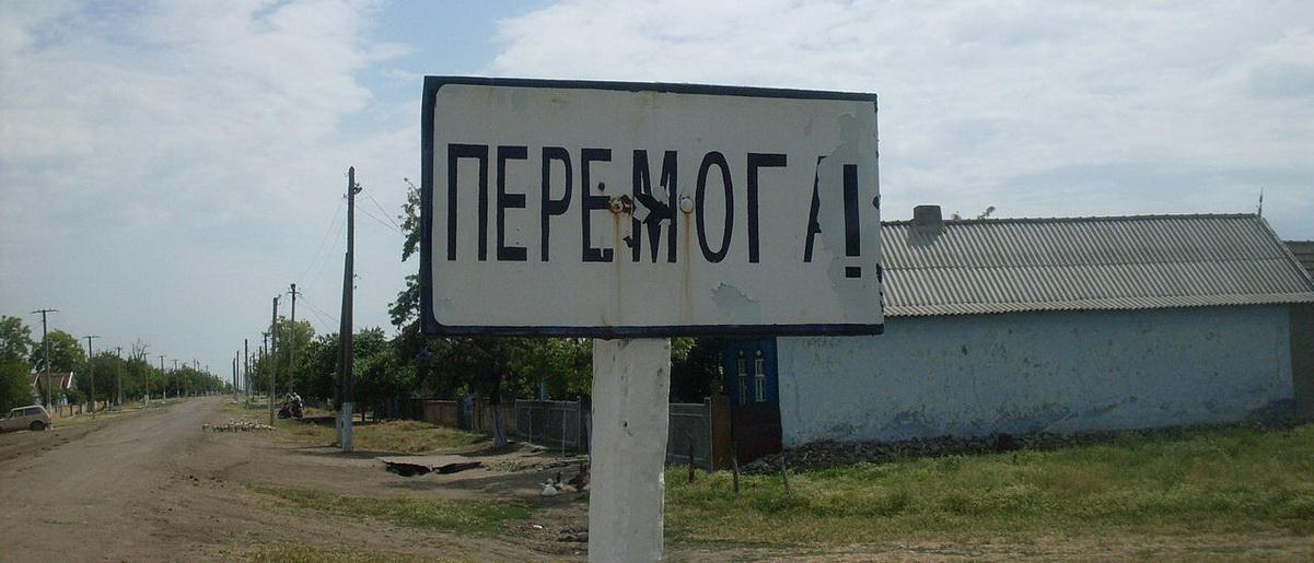 «Должно быть стыдно». Очередная «перемога» Украины обернулась позорным провалом